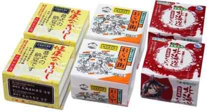 北海道ねぎ味噌納豆セット